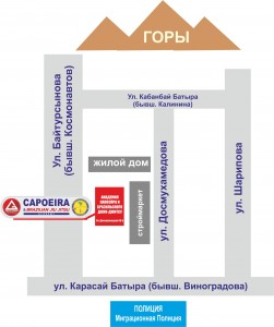 Карта на Досмухамедова 1