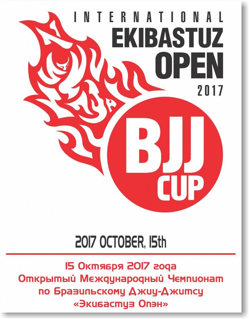event Logo Ekibas